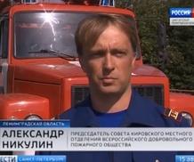 Репортаж Вести СПб (Кировский район)