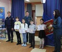 Награждение участников конкурсов на тему пожарной безопасности (Кировский район)