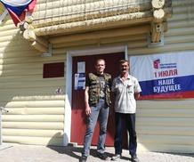 Обеспечение пожарной безопасности на избирательных участках (Кировский район)