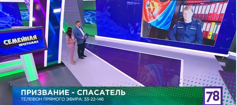 Председатель совета Кировского МО ВДПО ЛО Никулин А.В. в эфире 78 канала