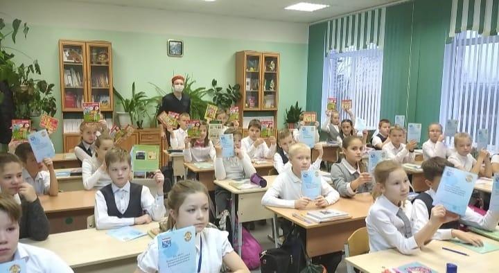 Урок по пожарной безопасности в школе Ломоносовского района